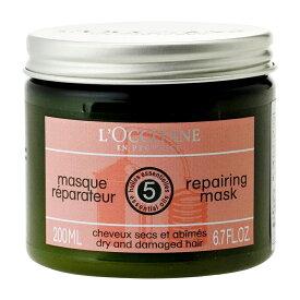 ロクシタン L'OCCITANE リペアリングヘアマスク 17MC200G18 ファイブ ハーブス 200ml 【rsh】