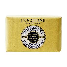 ロクシタン L'OCCITANE ミルク 01SA250LT シアソープ 250g 【zkk】