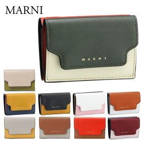 マルニ 三つ折財布 【PORTAFOGLIO】 PFMOW02U23 LV520 選べるカラー MARNI 【skl】【knd】