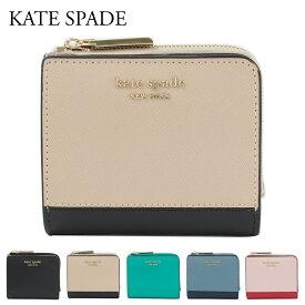 ケイトスペード 折財布 【SPENCER:スペンサー】 small bifold wallet PWRU7853 選べるカラー KATE SPADE 【skl】