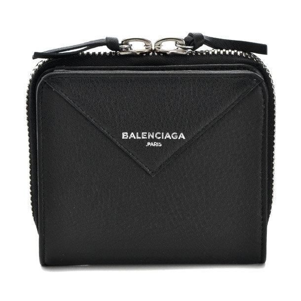 バレンシアガ 財布 折財布 BALENCIAGA 371662 DLQ0N 1000 ブラック PAPER ZA BILLFOLD 【rms】