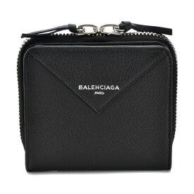 バレンシアガ 財布 折財布 BALENCIAGA 371662 DLQ0N 1000 ブラック PAPER ZA BILLFOLD 【skl】
