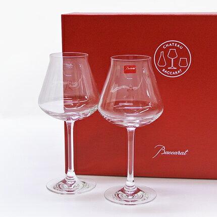 バカラ グラス シャトーバカラ ワイングラス Sサイズ ペア 【2611-150】 【バカラ:Baccarat】 【お取り寄せ】