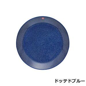 イッタラティーマプレートIITTALATeema17cm選べる4カラー(39608772)