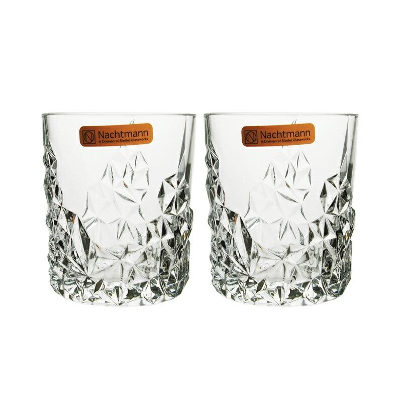 ナハトマン NACHTMANN タンブラー グラス 91901 365ml 2個セット スカルプチャー クリア