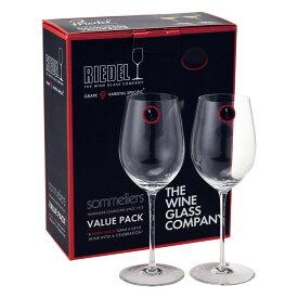 リーデル RIEDEL グラス ワイングラス SOMMELIER(ソムリエ) バリューパック シャブリ(シャルドネ) ペア 2440/0