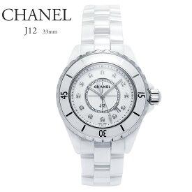 シャネル CHANEL 腕時計 レディースウォッチ J12 セラミック H1628 ホワイト 33mm 【お取り寄せ】