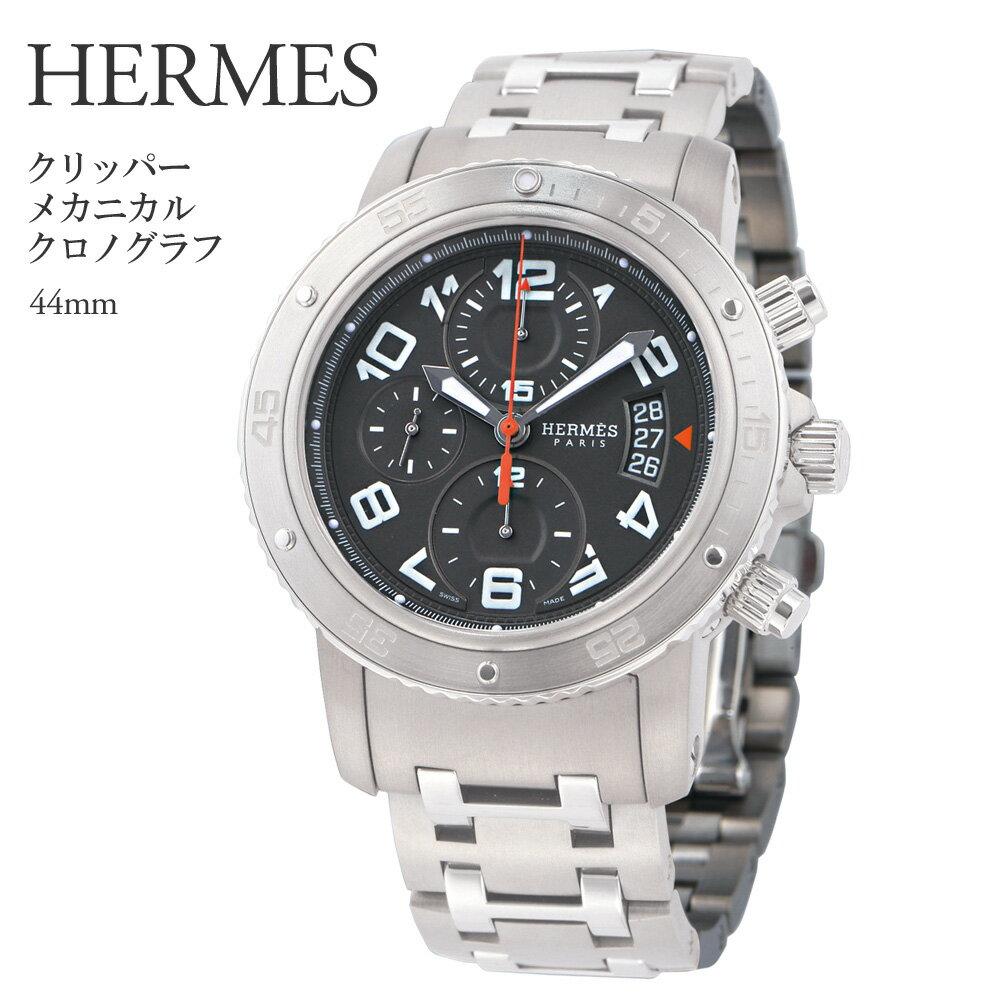 エルメス HERMES 腕時計 メンズウォッチ クリッパー メカニカルクロノグラフ 035443 WW00 CP グレー系 44mm 【お取り寄せ】