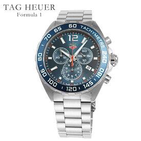 【ご予約会対象品】 タグホイヤー TAG HEUER 腕時計 メンズウォッチ フォーミュラ1 CAZ1014.BA0842 ブルー系 43mm 【お取り寄せ】