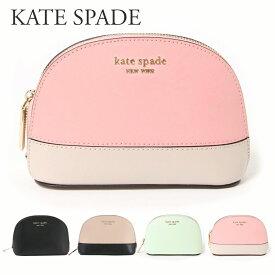 ケイトスペード ポーチ 【SPENCER:スペンサー】 small dome cosmetic PWRU7918 選べるカラー KATE SPADE 【skl】