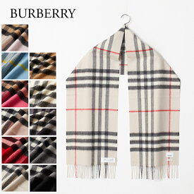 バーバリー マフラー BURBERRY GIANT CHECK 【msl】【msm】