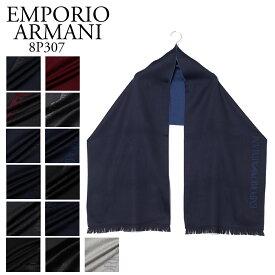 エンポリオアルマーニ EMPORIO ARMANI マフラー 625007 8P307 選べるカラー 【msm】
