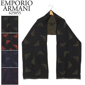 エンポリオアルマーニ EMPORIO ARMANI マフラー 625055 9A360 選べるカラー 【zkk】【hkc】