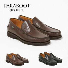 パラブーツ 靴 メンズシューズ BRIGHTON 1623 選べるカラー PARABOOT 【zkk】【shm】