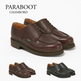 パラブーツ 靴 メンズシューズ CHAMBORD 7107 選べるカラー PARABOOT 【zkk】【ssm】【fdg】【父の日】