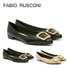 ファビオルスコーニ パンプス 5183 5366 選べるカラー FABIO RUSCONI 【zkk】
