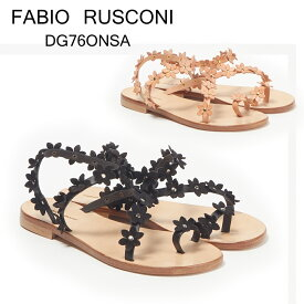 ファビオルスコーニ サンダル FABIO RUSCONI フラワークロス DG76ONSA 選べるカラー 【zkc】