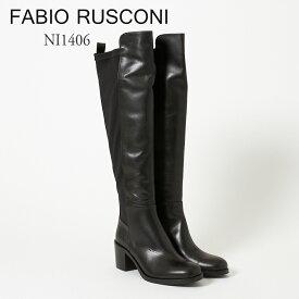 ファビオルスコーニ FABIO RUSCONI レディース ニーハイブーツ ロングブーツ I1406 RHBO ブラック 【shl】【zkk】【hkc】【scd】【glw】