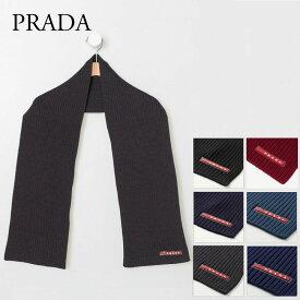 プラダ PRADA マフラー SMS180U97 選べるカラー