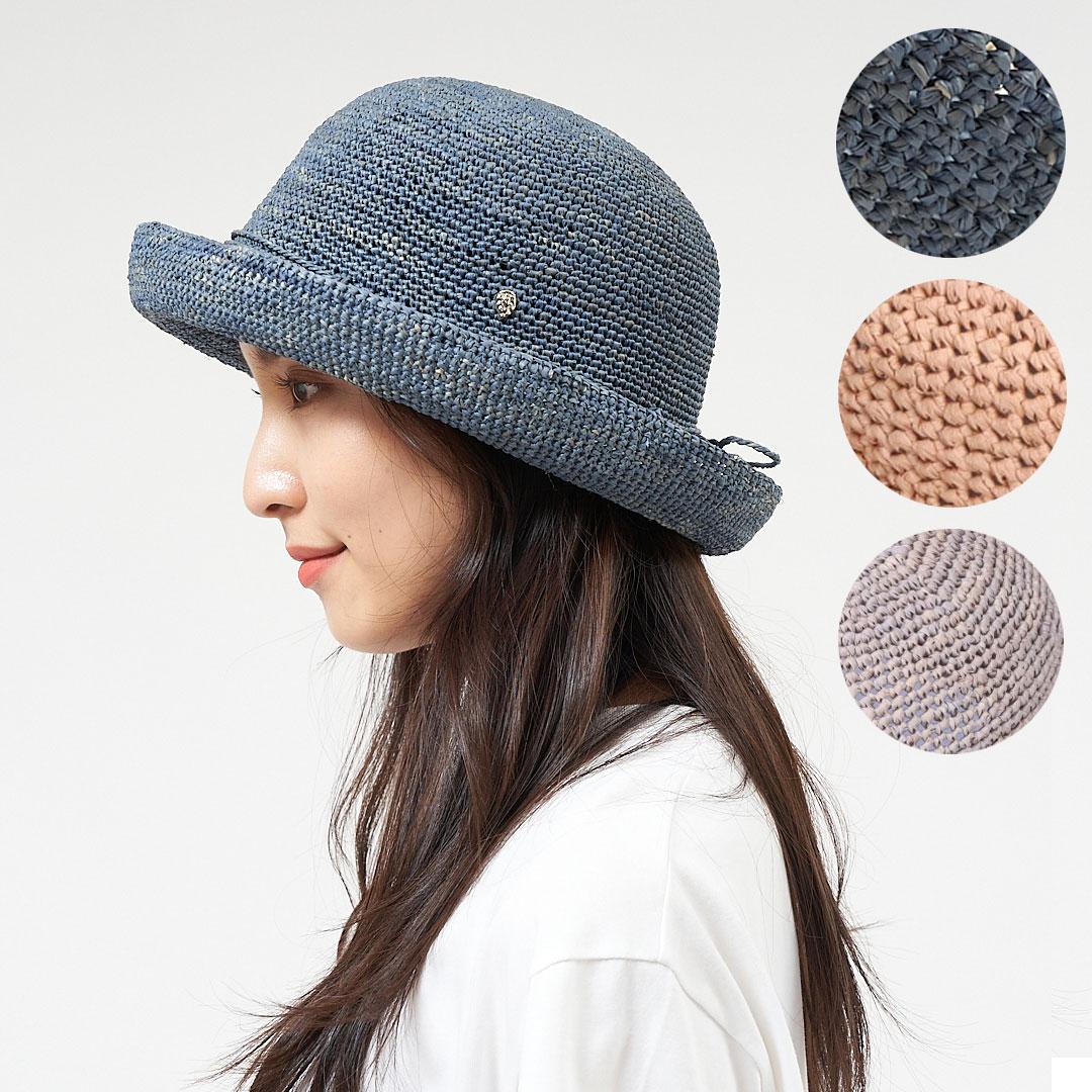 ヘレンカミンスキー 帽子 HELEN KAMINSKI PROVENCE 8 選べるカラー プロバンス 8