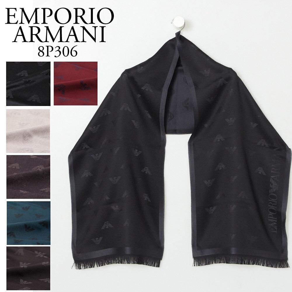 エンポリオアルマーニ EMPORIO ARMANI マフラー 625009 8P306 【mfm】