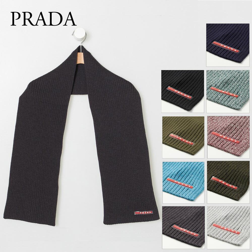 プラダ PRADA マフラー SCIARPA SMS180S162U97 選べるカラー