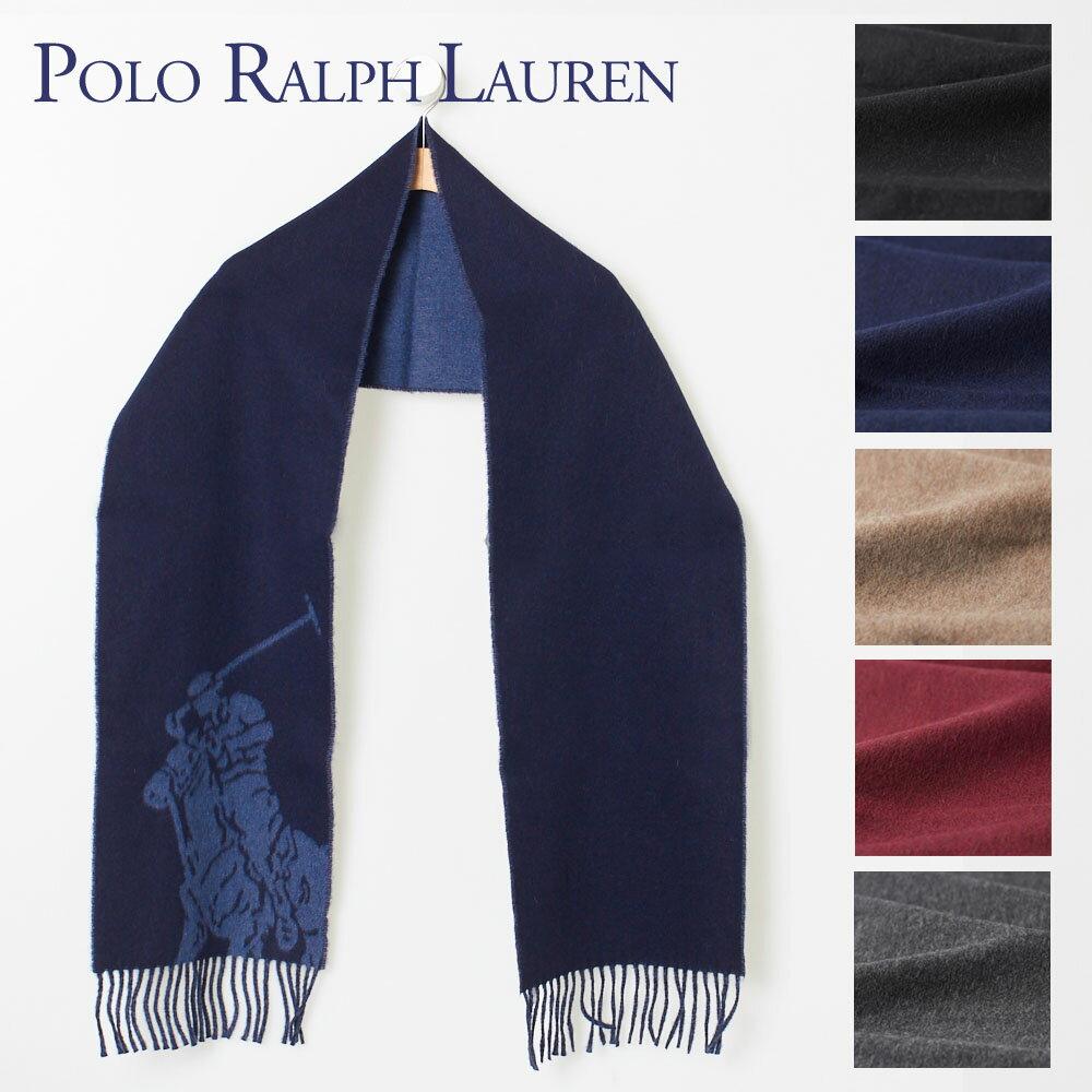 ポロ ラルフローレン POLO RALPH LAUREN マフラー PC0007 選べるカラー