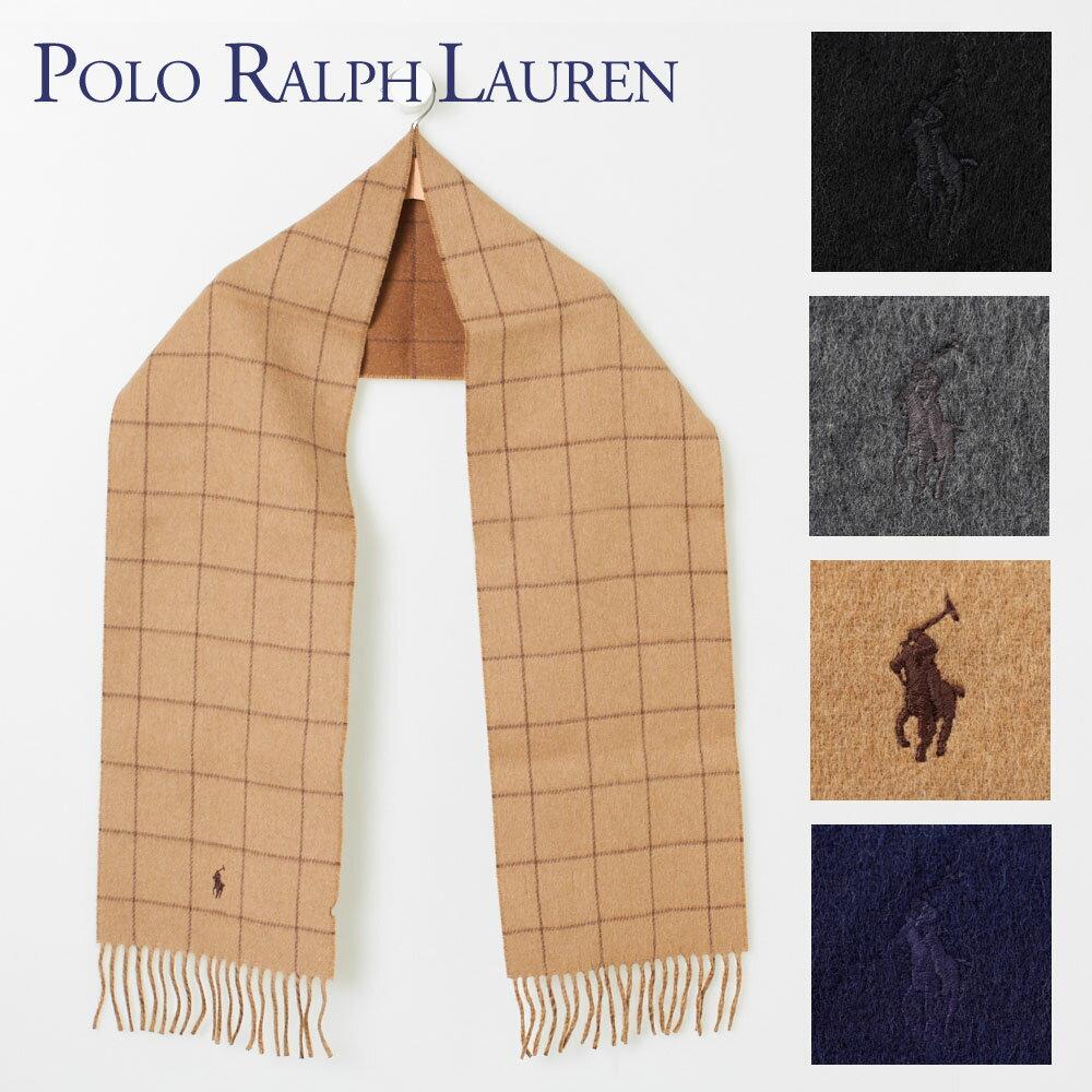 ポロ ラルフローレン POLO RALPH LAUREN マフラー PC0010 選べるカラー