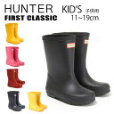 ハンター HUNTER キッズ レインブーツ KFT5003RMA KIDS FIRST CLASSIC 11〜19cm 【shl】【shk】【kid】