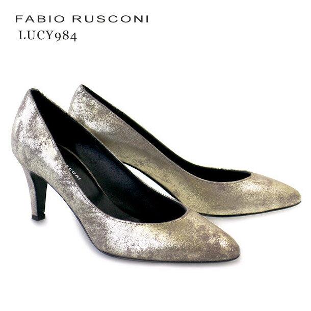 ファビオ ルスコーニ パンプス FABIO RUSCONI LUCY984 POLVERE