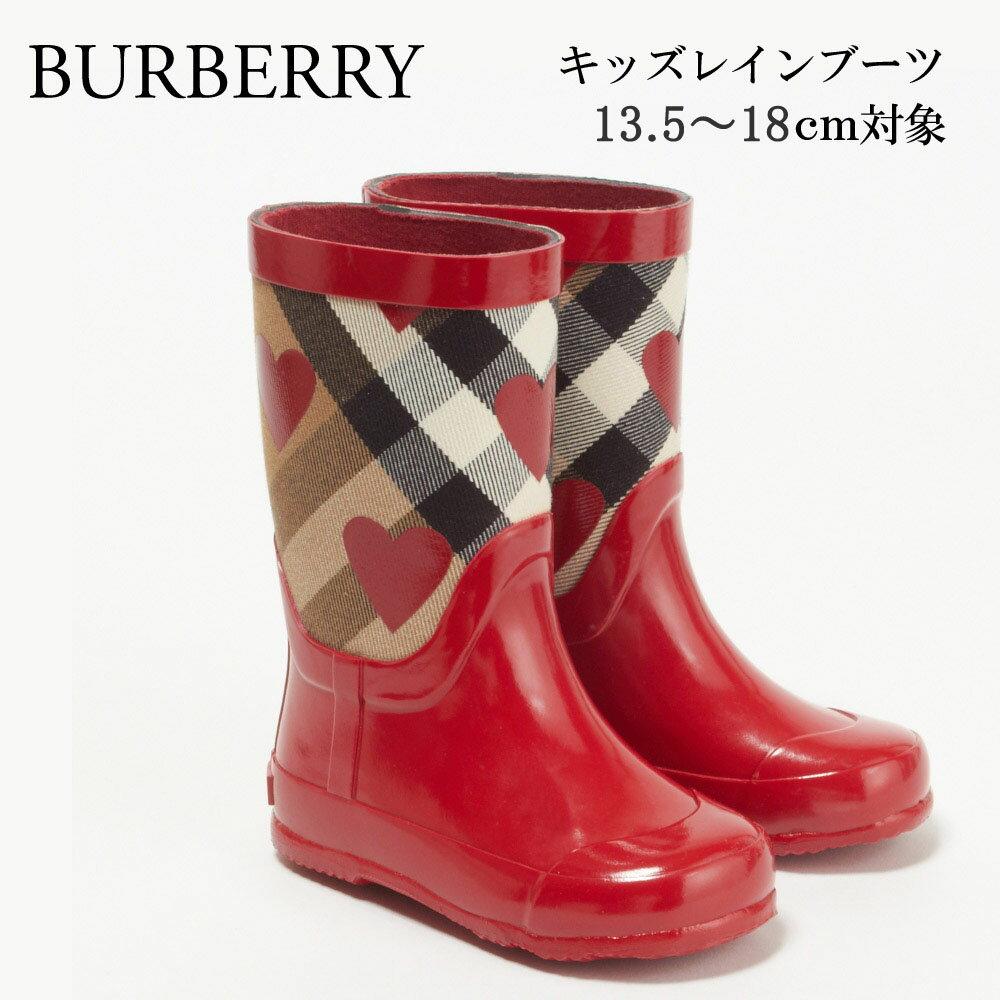 バーバリー キッズ チェック レインブーツ BURBERRY 4003267 MILITARY RED