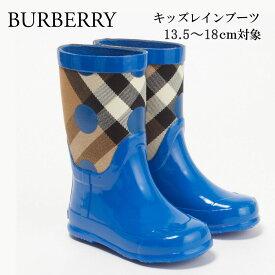 バーバリー キッズ チェック レインブーツ BURBERRY 4003269 LUPIN BLUE