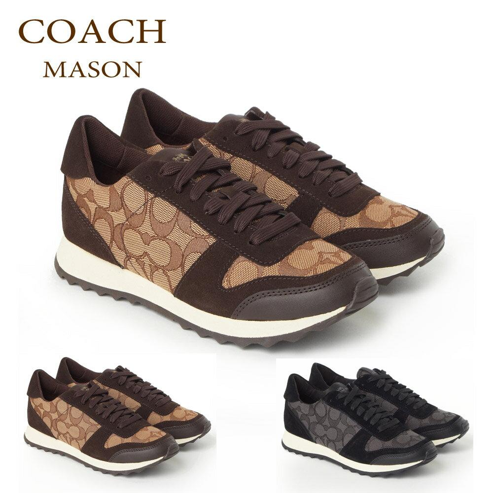 コーチ COACH スニーカー MASON SIG C JACQUARD/SDE 選べるカラー