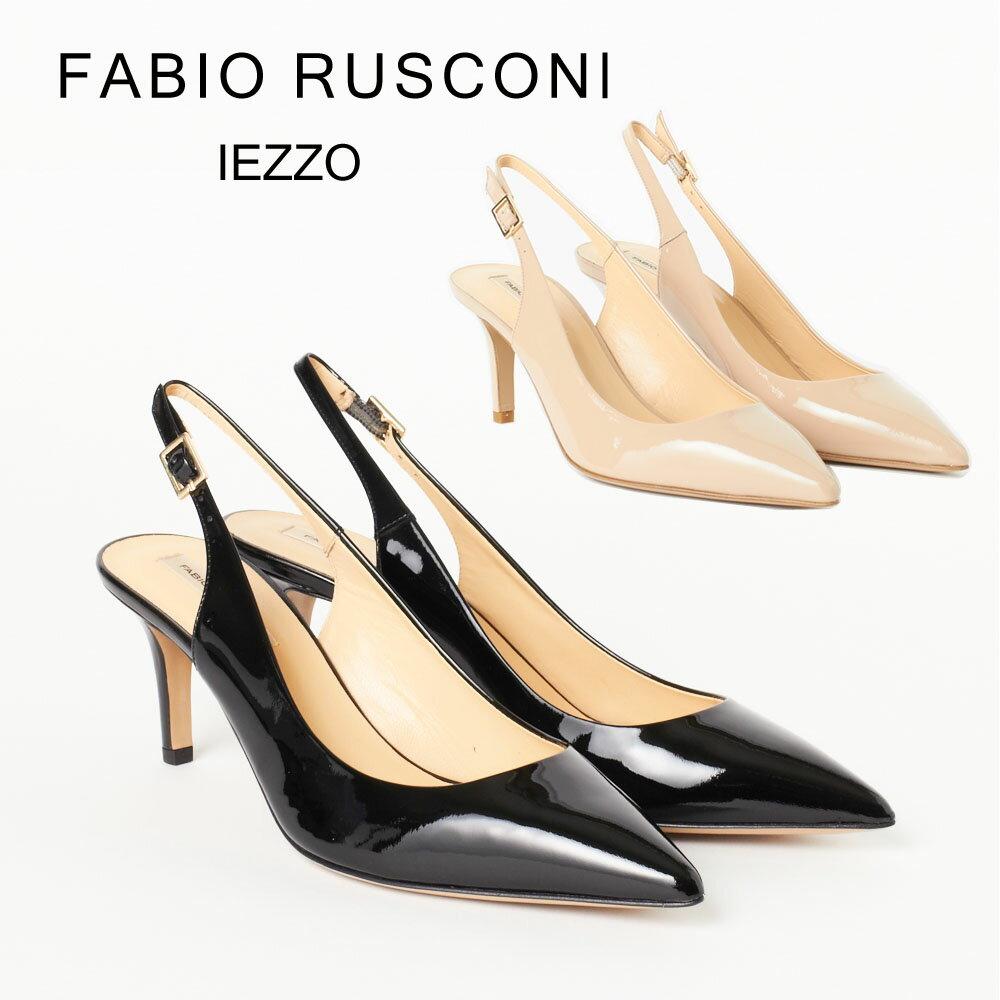ファビオ ルスコーニ FABIO RUSCONI レディス パンプス IEZZO PHPU エナメル 選べるカラー