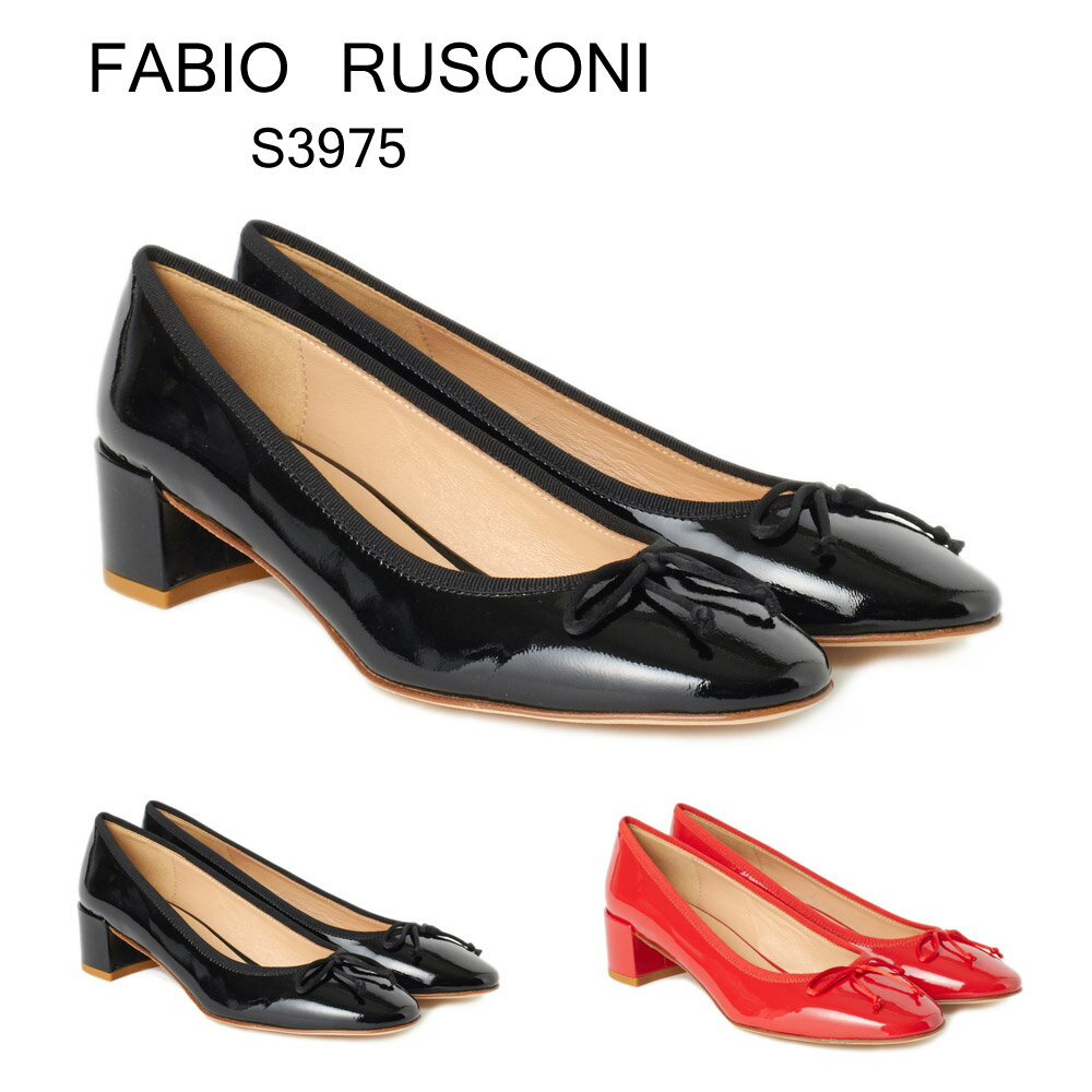ファビオ ルスコーニ FABIO RUSCONI レディス パンプス S 3975 リボン選べるカラー