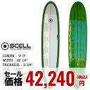 ロングボード 9'0 《SCELL》サーフボード 緑●ゆったりと波乗りを楽しみたい人向き|ボックス&スタビ フィン付属|サーフィン【希望小売価格の72%OFF】