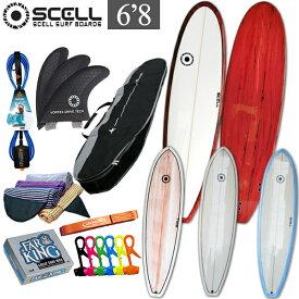 サーフボード ファンボード セット 6'8 ニットケース ワックス フィン ハードケース リーシュコード 選べるボード サーフィン 初心者
