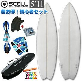 サーフボード ショートボード セット 5'11 ショート ビギナー7点セット サーフィン 波乗り 初心者セット 激安 SCELL