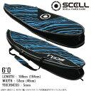 サーフボード ケース ハードケース 6'0 ブルー ショートボード サーフィン デッキカバー デイバッグ SCELL