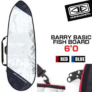 メーカー直送 日時指定不可 O&E BARRY BASIC FISH BOARD 6'0 バリーベイシック フィッシュボード ケース ハードケース 3カラー サーフィン オーシャンアンドアース 希望小売価格の15%OFF