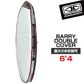 ハードケース サーフボード O&E BARRY DOUBLE COVER 6'4 ブラック バリーダブル フィッシュ ショートボード 2本収納 ケース サーフィン オーシャンアンドアース 希望小売価格の15%OFF