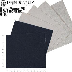 サーフボード リペア PHIX DOCTOR フィックスドクター サンドペーパー ヤスリ 紙やすり 6枚 サーフボード リペア 修理 SandPaper 6 pack