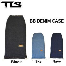 TOOLS サーフボードケース デニムケース ボディボード用 サーフトリップ DENIM CASE TLS ツールス サーフィン サーフボード 基本送料無料