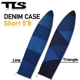 ツールス ボードケース サーフボード デニムケース TOOLS DENIM CASE Short 5'8 ショートボード TLS サーフィン サーフボード ケース 【希望小売価格の15%OFF】