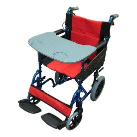 [送料無料] 折りたたたみ車椅子 専用テーブル付き 介助用 介助ブレーキ付き ノーパンクタイヤ