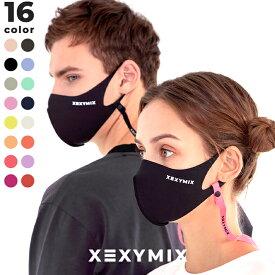 xexymix ゼクシィミックス ゼクシーミックス エアロ マスク(単品)スポーツ ファッション 飛沫 予防 防止 対策 フィルター 消臭 撥水 紫外線 UVカット 耳が痛くならない 洗える