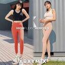 【2枚目半額】レギンス Xexymix XP9145T HIGH FLEXY AERO 8.5分丈 レギンス ゼクシィミック ゼクシーミックス 美シル…