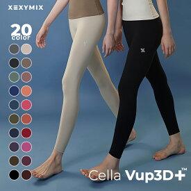 【対象商品2枚目半額】ゼクシィミックス ゼクシーミックス ヨガ レギンス ヨガウェア おしゃれ ヨガパンツ スポーツウェア レディース トレーニングウェア パンツ スポーツ 韓国 ブランド 美脚 ピラティス xexymix Cella V-Up 3D Plus XP9156T