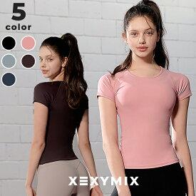 xexymix ゼクシィミックス ヨガウェア XA5301T エアロムーブオン半袖 ヨガウェア 女性らしい 着回し カットソー かわいい カジュアル おしゃれ ヨガトップス スタイリッシュ フィットネス ピラティス スポーツウェア