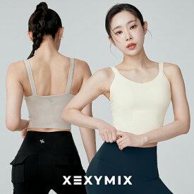 xexymix ゼクシィミックス ヨガウェア トップス カップ付き ヨガトップス ブラトップ スポーツブラ ヨガ ウェア レディース トレーニングウェア スポーツウェア ピラティスウェア ホットヨガ フィットネスウェア ブランド 韓国 おしゃれ XT4195T